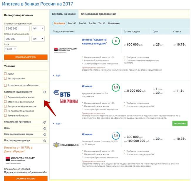 расчет зарплаты онлайн калькулятор 2020 в казахстане