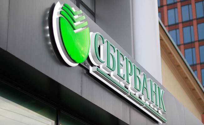 Сбербанк ипотека документы на заявку