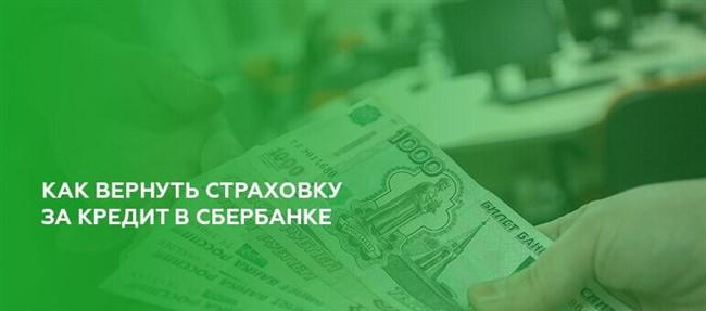 Кредиты в казахстане с самым низким процентом под залог недвижимости