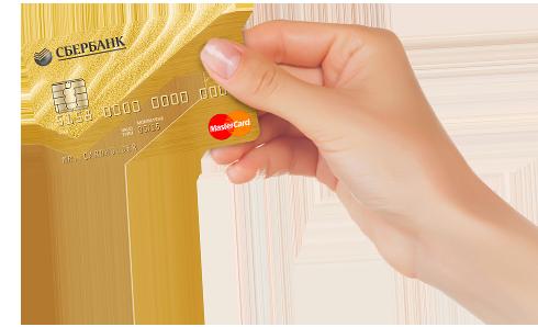 Золотые карты Visa Gold и MasterCard Gold