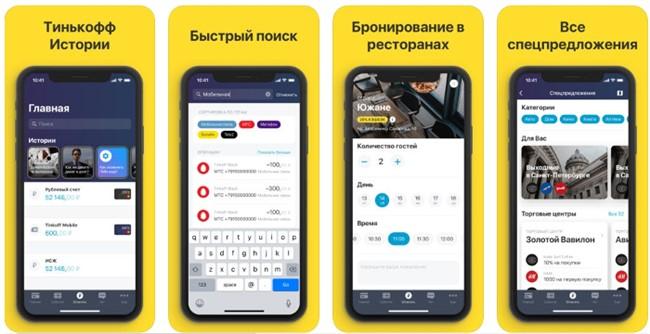 Скачать мобильное приложение кредит