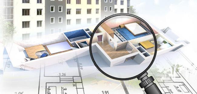Что необходимо при оценке квартиры