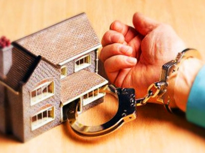 пени и штрафы при просрочке платежа по ипотеке