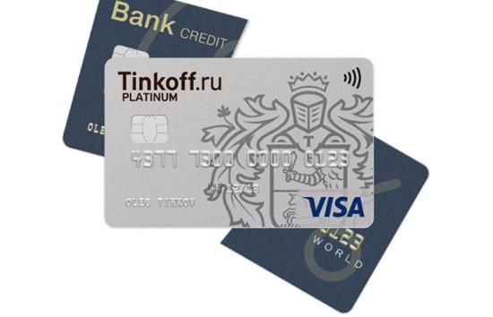 Солид банк отзывы клиентов по кредитам