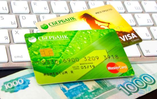 кредитка Сбербанка пополнение