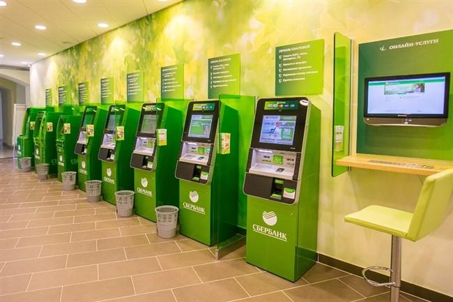 Платежный терминал Сбербанка
