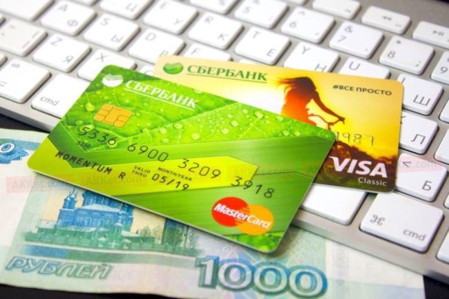 перевод с кредитной на дебетовую комиссия