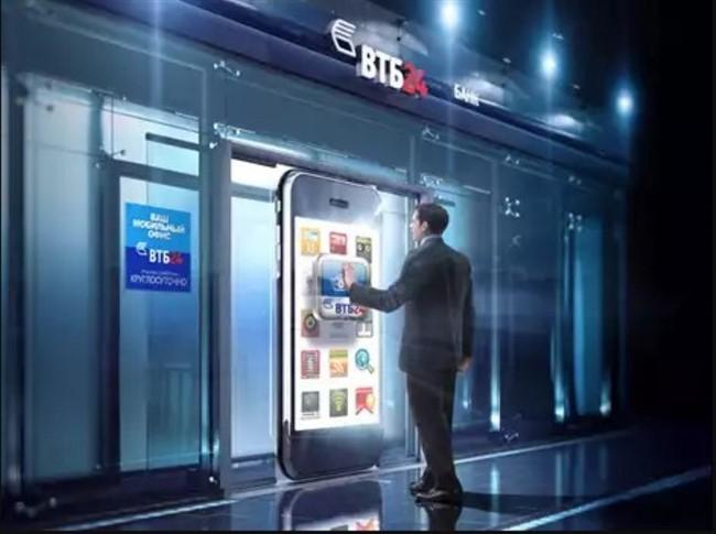 Как подключить мобильный банк к карте втб