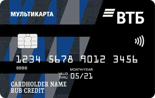 Кредитные карты с большим льготным периодом и снятием наличных