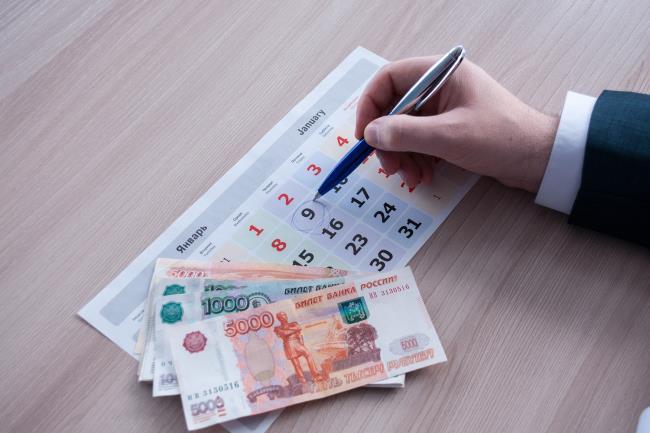 Как вернуть потерянную кредитную оплату за месяц