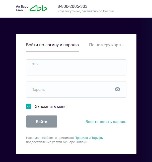 Фильмы бесплатно онлайн про ограбления банков