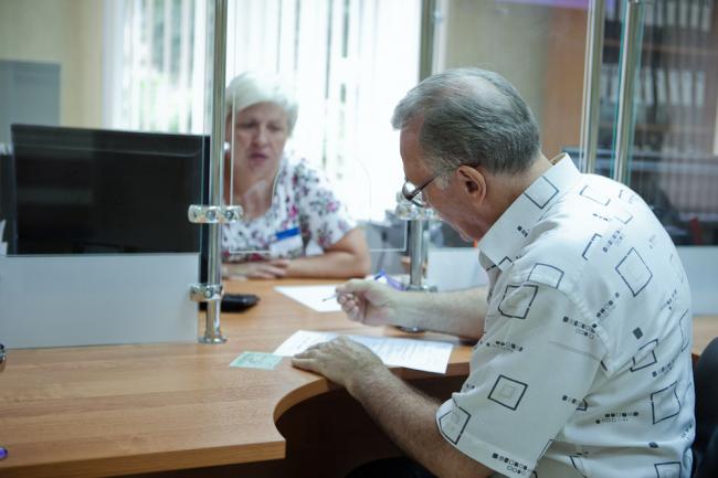 Какие полагаются выплаты пенсионеру в 80 лет в г ангарске