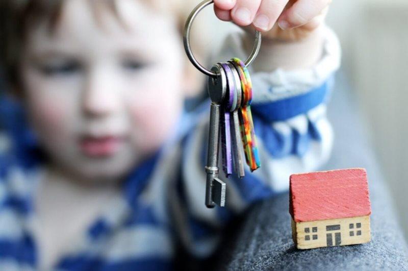 Ипотека если ребенок инвалид сбербанк