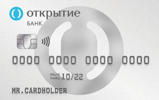 заказать кредитную карту мтс банка зеро совкомбанк челябинск кредит наличными оформить